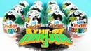 Киндер Сюрприз КУНГ-ФУ ПАНДА 2015! Игрушки мультфильм Kung Fu Panda 3 Unboxing Kinder Surprise eggs
