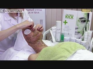 Методика проведения пилинга для глубокои коррекции проблем кожи