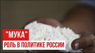 Свидетель по «кокаиновому делу» в Аргентине рассказал о первом секретаре дипмиссии РФ