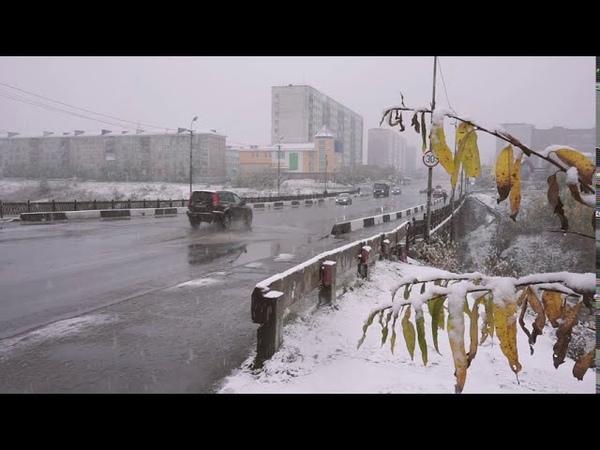 Воркута. Осень. Первый снег. (Vorkuta city. Fall. First snow.)