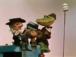 Голубой вагон | Песня из мультфильма Чебурашка и крокодил Гена