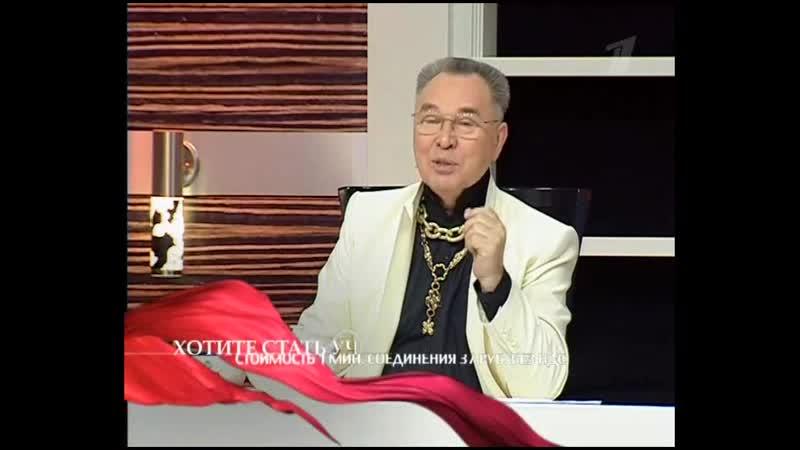 Модный приговор 29 09 2009 Дело о том как вернуть радость жизни