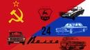 Легенда СССР ВОЛГА ГАЗ 24 в Махачкале part 1