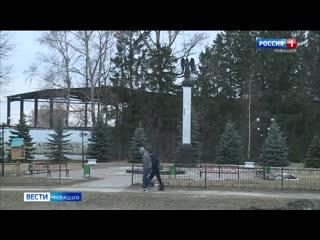 Чувашия получила 1,3 млрд рублей на восстановление после коронакризиса