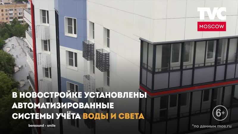 Строительство дома по программе реновации