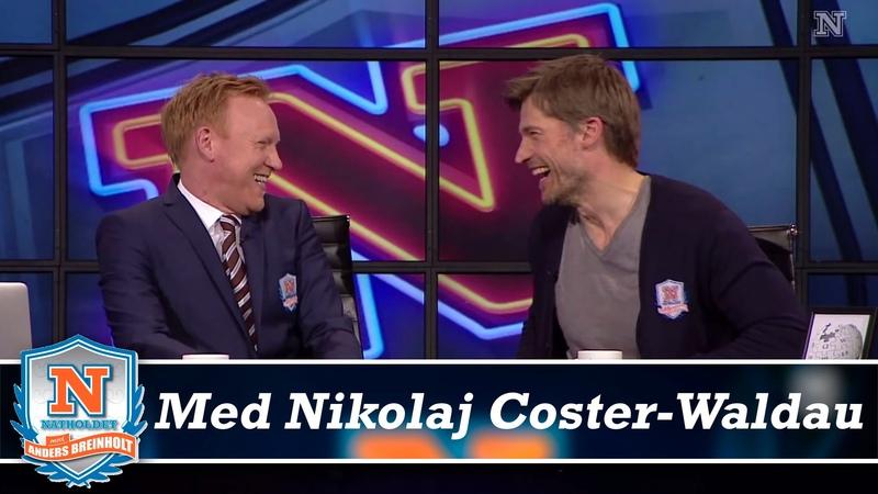 Hvem er størst Nik Jay eller Nikolaj Coster-Waldau?