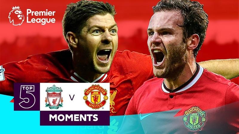 Liverpool vs Manchester United | Top 5 Premier League Moments | Gerrard, Mata, Berbatov