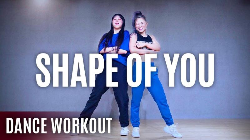 Dance Workout Shape of You Ed Sheeran MYLEE Cardio Dance Workout Dance Fitness