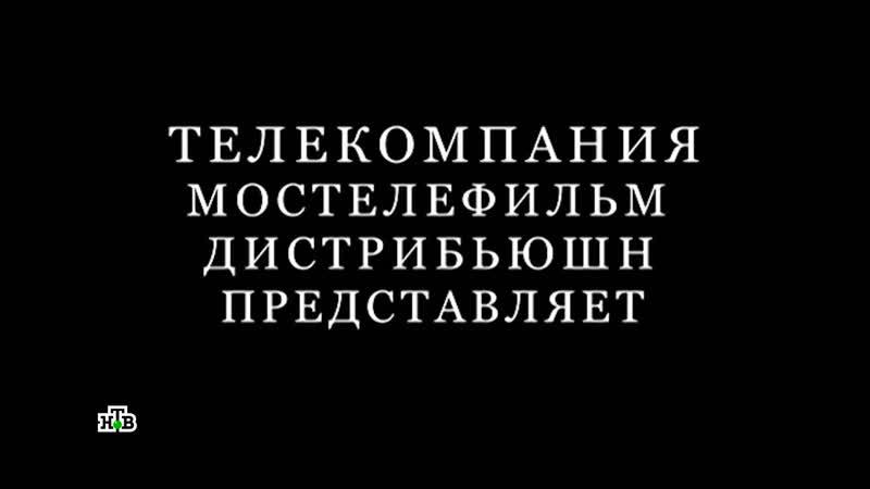 Бьянка в сериале Под прицелом 2 я серия криминал детектив Россия 2013 • HD