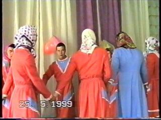 1999 05 25   Последние гастроли   Танцуют мальчики в сарафанах