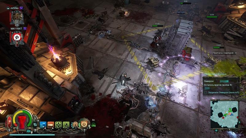 PC 23 Warhammer 40 000 Inquisitor Martyr Co oP Святилище данных