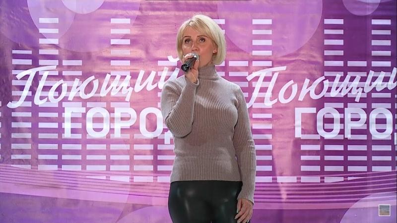 №18 Алёна Пирожкова вокальный телефестиваль Поющий город Сезон 8 Бийское телевидение
