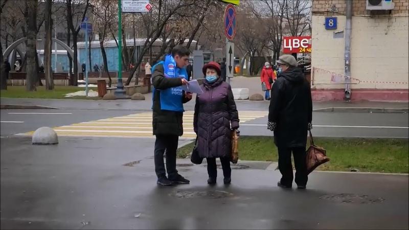 Народ высказал своё мнение о партии Единая Россия Опрос населения