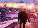 Фотоальбом Александра Кравченко