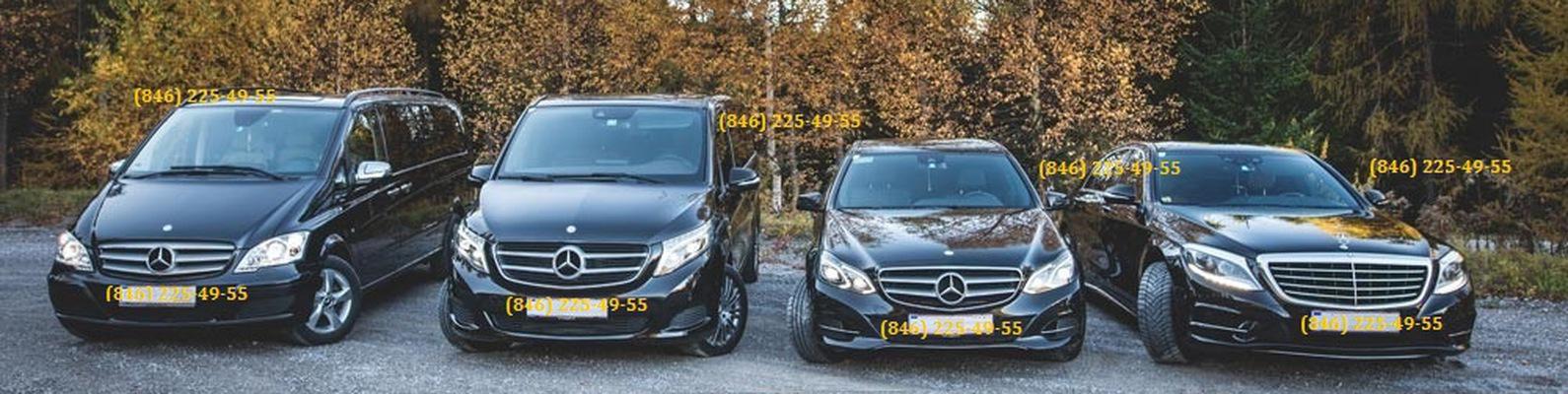 d5853881356f VIP ТАКСИ САМАРА - аренда авто премиум класса!   ВКонтакте