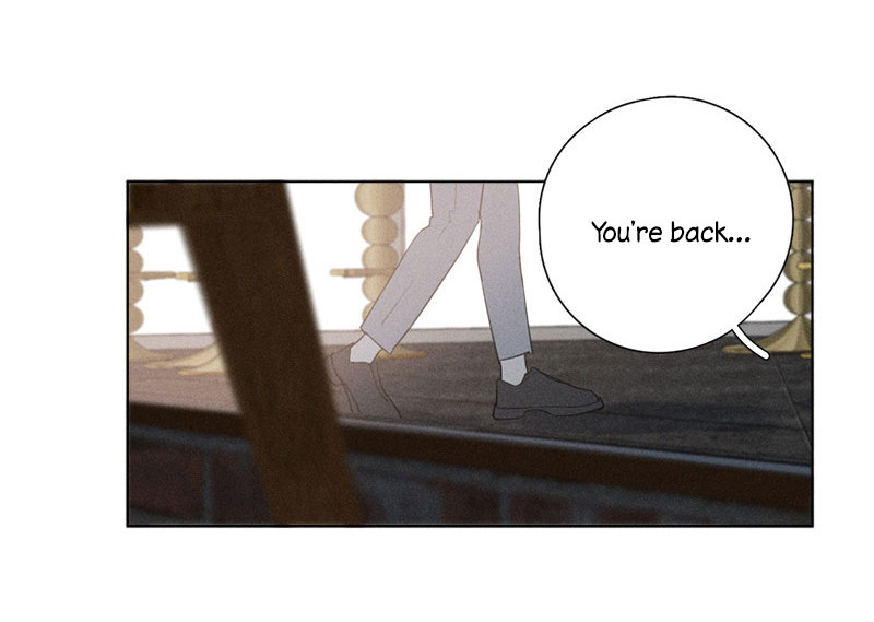 Here U are, Chapter 137: Side Story 3, image #5