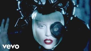 Alejandro (Lady Gaga)