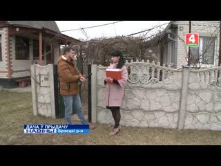 Брестчанка Надежда Ивановская больше года судится со своим бывшим сожителем и доказывает свои права на недвижимость за Брестом