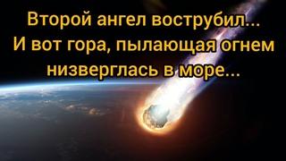 О земля, земля, земля... Слушай слово Господне.
