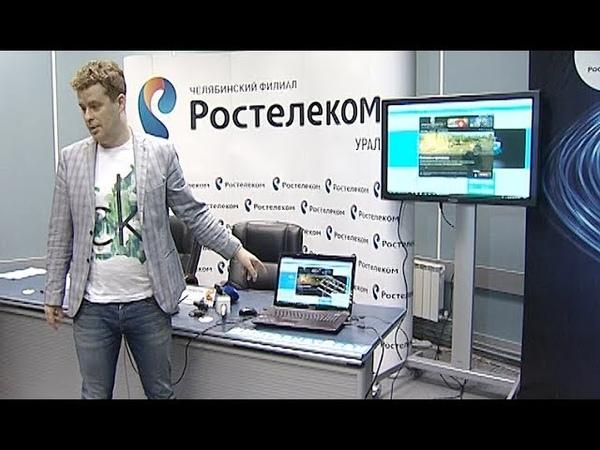 Высокоскоростной интернет от Ростелекома