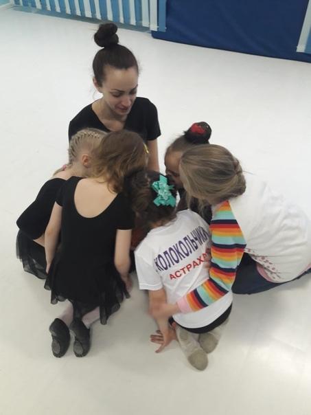 Танцы в астрахани для похудения