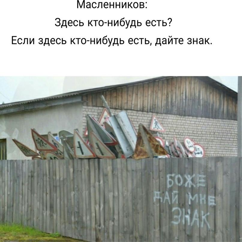 Дмитрий Масленников: Original: https://pp.userapi.com/c849228/v849228417/191fcf/p7dRWw5VpkM.jpg