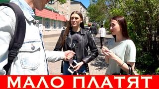 Реакция россиян на слова Мишустина . Соц-опрос-2021