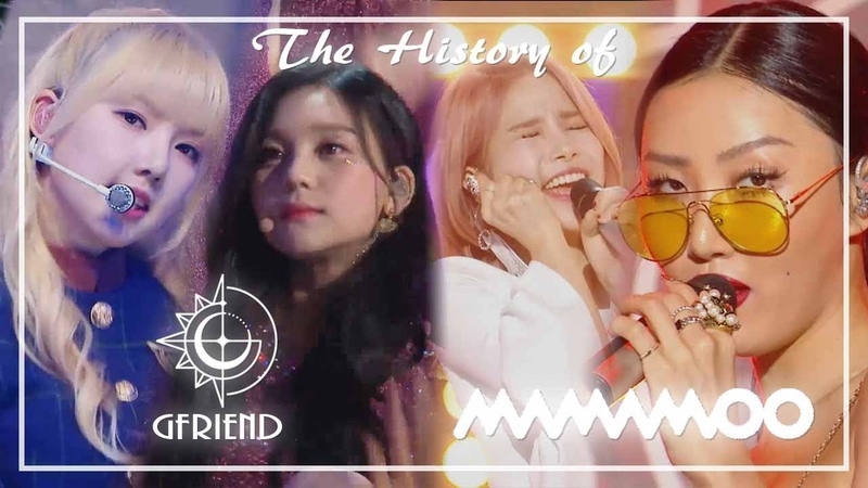 GFRIENDMAMAMOO Special ★Since Debut to 2018★(2h 8mins Stage Compilation)
