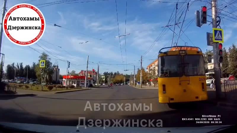 Автохамы Дзержинск Проезд на красный троллейбусом