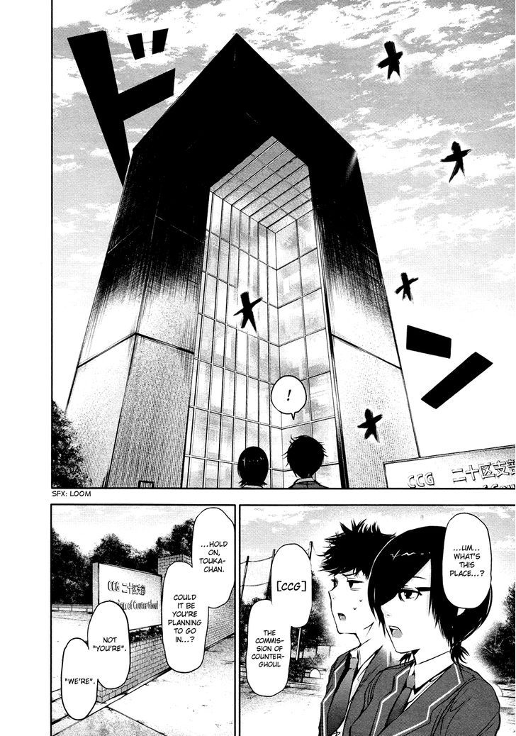 Tokyo Ghoul, Vol.3 Chapter 20 White Gate, image #11