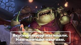 Механики. Выпуск 4.