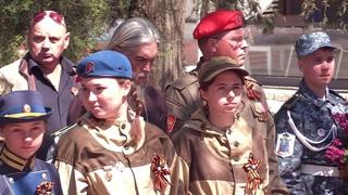 Черноморские школьники завершили нести Вахту памяти. Пост №1