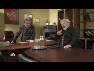 Бьянка в сериале : Под прицелом_10-я серия(криминал,детектив),Россия |  2013 • HD