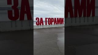 Moris Kvitelashvili - Пасодобль в Перми