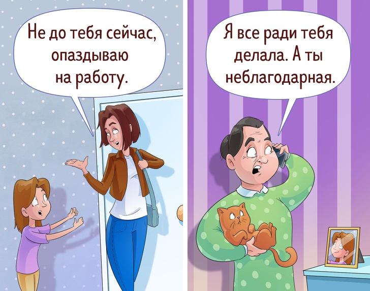 Интернет-пользователи рассказали, какие ошибки воспитания действительно мешают им во взрослой жизни, изображение №3