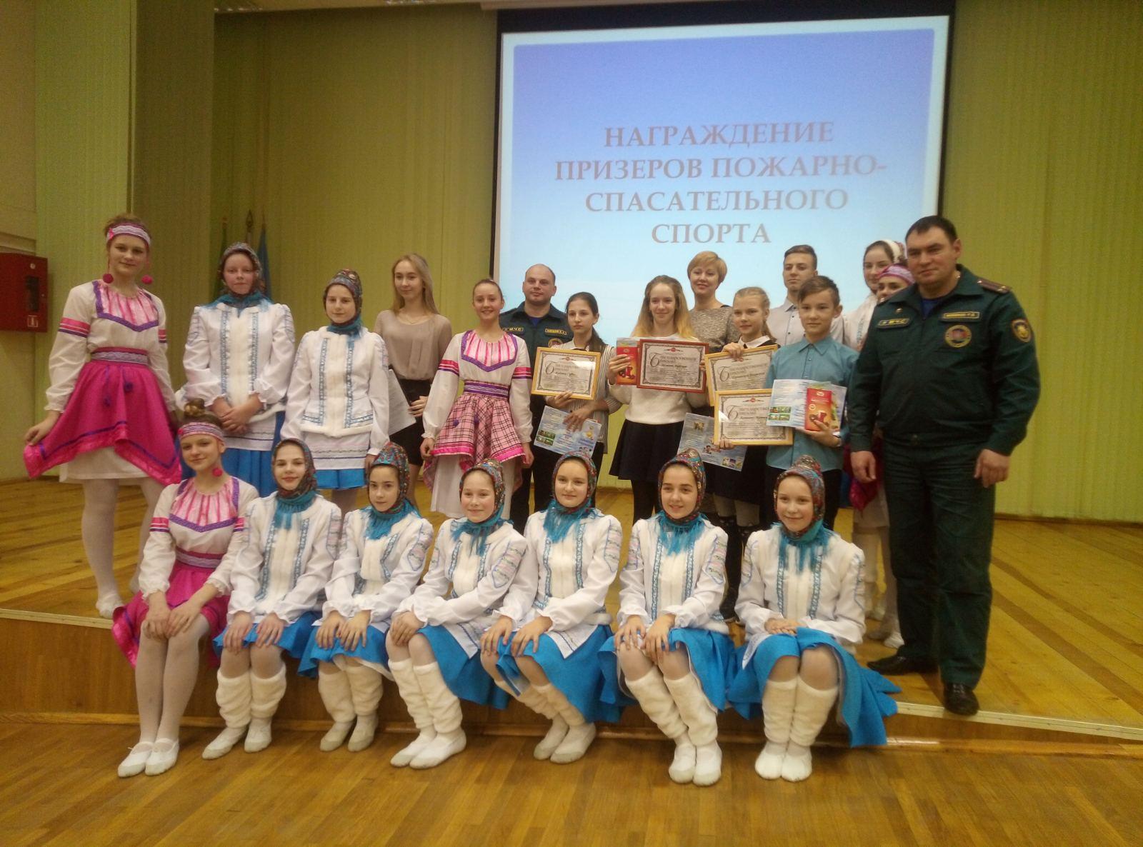 Торжественное награждение призеров пожарно-спасательного спорта