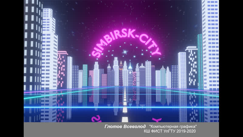 Simbirsk-city