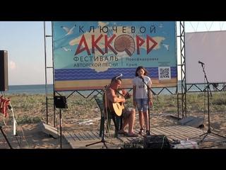 """Вероника Демкина - песня """"Бабушка пирата"""""""