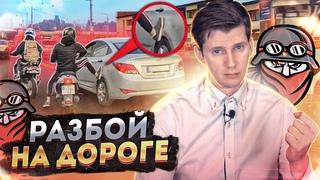 Капитан СБУ попал в ДТП и сбежал. Киев, что с тобой не так? - Разбор Полётов 39
