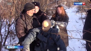 В Соломбальский суд направлено дело об убийстве семнадцатилетней девушки в Архангельске