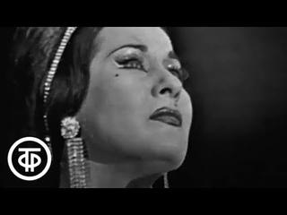 Концерт перуанской певицы Имы Сумак (1960)