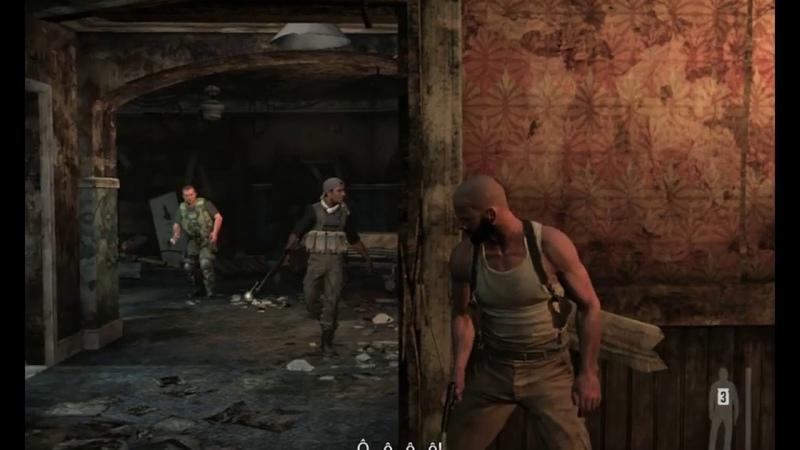 Max Payne 3 ПРОХОЖДЕНИЕ 150