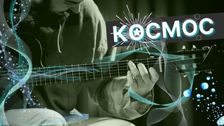 Музыка Для Парения и Вдохновения - Гитара Без Слов