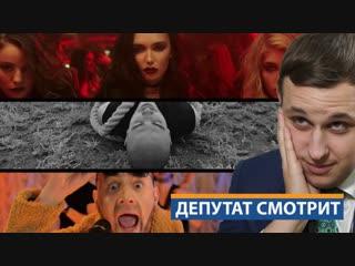 ДЕПУТАТ СМОТРИТ. Василий Власов