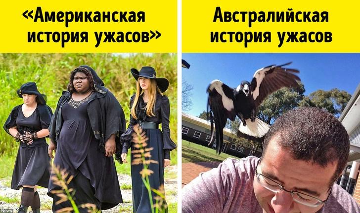 Малоприятные особенности разных стран, о которых туристам стоит знать заранее, изображение №9