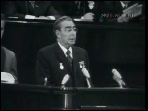 I сессия Верховного Совета СССР IX созыва Леонид Брежнев Николай Подгорный 27 07 1974