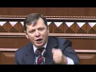Ляшко: Кто в ВР против армии тот работает на Путина!