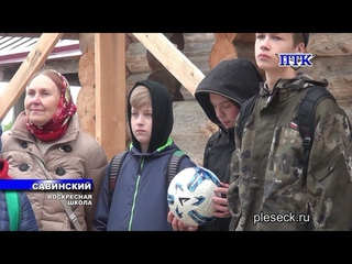 ПТК-Савинский от 1 июня