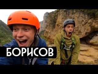 Юра Борисов – «новый Петров» и прыжок с обрыва ⁄ вДудь