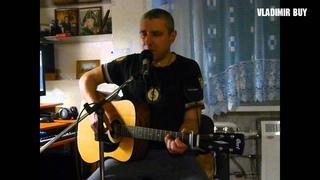 """""""Графиня"""" ( """"Не пишите мне писем дорогая графиня"""" ) песня под гитару"""